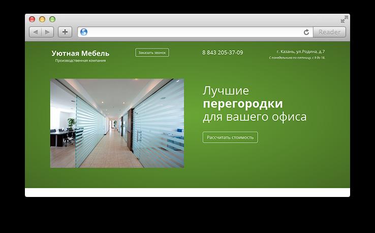 peregorodki-kazan.ru-f